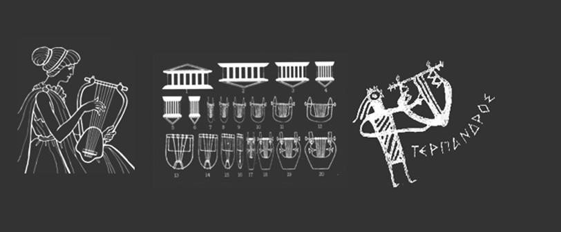 logo_inspiration-athensinapoem