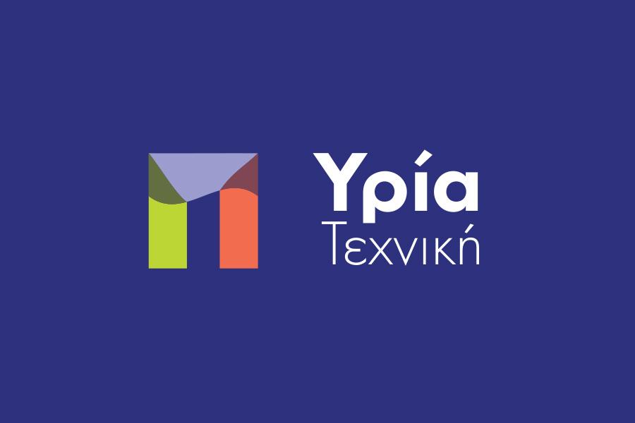 yria-samples1